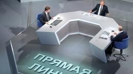 Эффективная инеобходимая: вполдень 30июня состоится Прямая линия сВладимиром Путиным