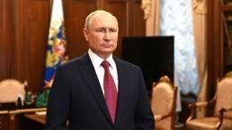 Прямая трансляция Прямой линии сВладимиром Путиным— 2021