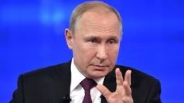 Путин назвал вакцину, которой привился откоронавируса
