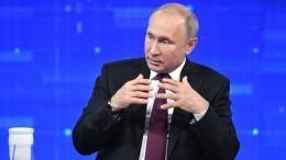 Путин заявил, что неподдерживает обязательную вакцинацию