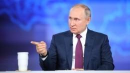 Миф или реальность: что ответил Путин навопрос осуществовании преемника?