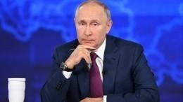 «Преследует военные цели»: Путин прокомментировал инцидент сбританским эсминцем