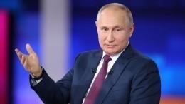 Три часа 42 минуты. 68 вопросов: очем россияне спрашивали Путина наПрямой линии