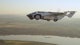 Видео: ваэропорту Братиславы приземлился летающий спорткар