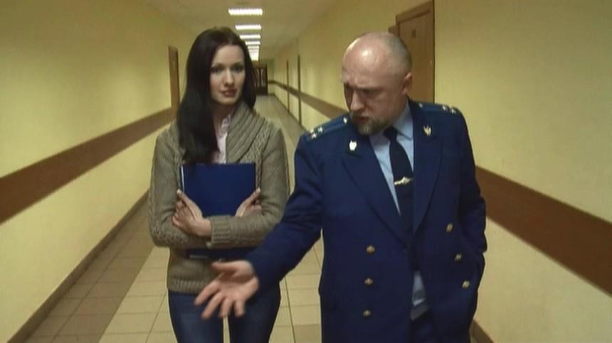 «Прокурорская проверка. Ребёнок ссекретом-1»