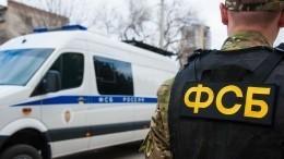ФСБ задержала главаря татарстанского звена «Хизб ут-Тахрир»*— видео