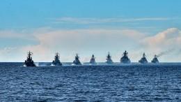 ВМФ России приступил кслежению зафрегатами Италии вЧерном море