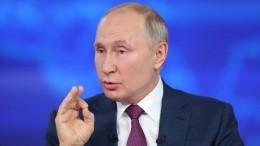 Прямая линия сВладимиром Путиным прервала отдых региональных чиновников