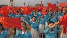 Красочное видео: вКитае сразмахом отметили 100-летие Компартии