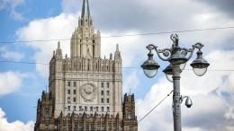 Фантасмагория иабсурд: Захарова раскритиковала претензии Чехии кРФпоВрбетице