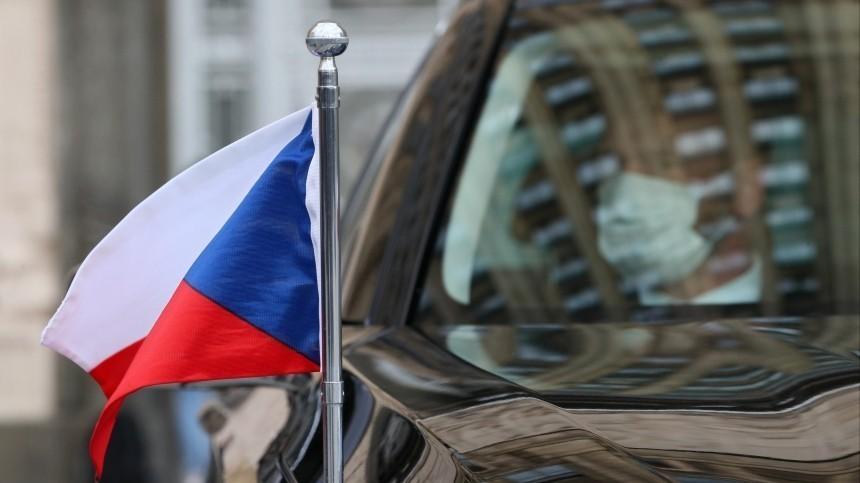 Чешского посла вызвали вМИД РФнафоне новых заявлений овзрывах воВрбетице