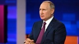 Чиновники отменяют отпуска: эксперты обсудили реакцию наПрямую линию Путина