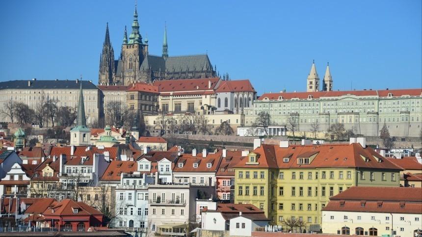 МИД Чехии опроверг информацию овызове посла вМоскве