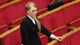 Тимошенко предупредила ориске потери Украиной свыше 70 процентов территории