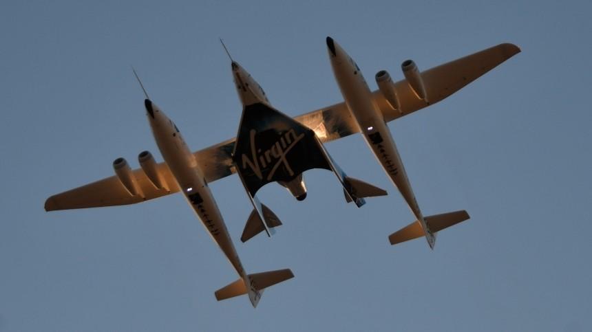 Обошел Безоса: британский миллиардер Брэнсон заявил ополете вкосмос 11июля