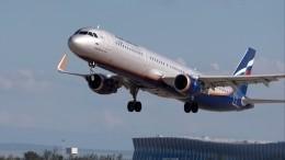 «Аэрофлот» намерен вдвое увеличить пассажиропоток в2021 году