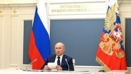 Вакцинация, пособия, парниковые газы: Владимир Путин подписал ряд законов