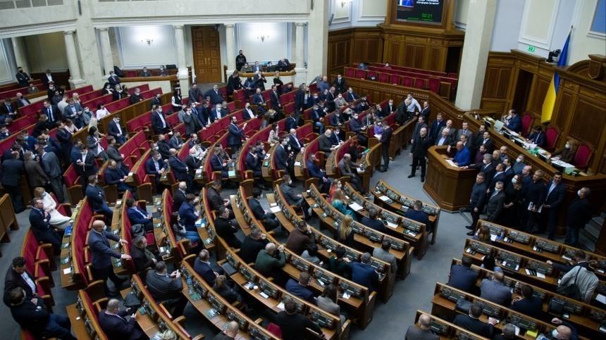 ВРаде предрекли объединение России, Украины иБелоруссии