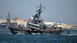 Ракетный катер РФотправился напомощь украинскому судну вЧерном море
