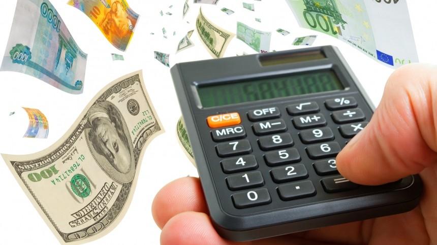 Финансист спрогнозировал обвал доллара кконцу лета