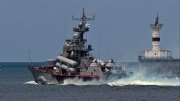 Владелец украинского судна, терпящего бедствие вЧерном море, отказался отпомощи РФ