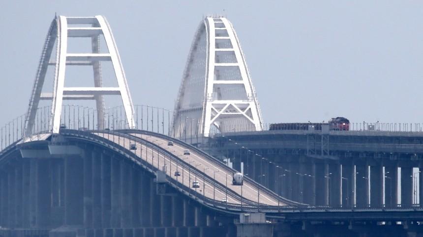 НаУкраине раскрыли стоимость оружия, способного уничтожить Крымский мост