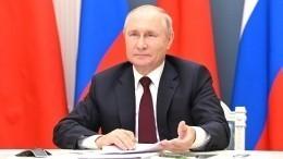 Очем сказано вновой Стратегии нацбезопасности РФ— главное