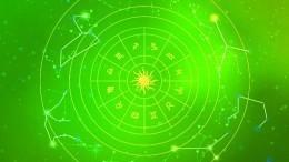 Астропрогноз для всех знаков зодиака нанеделю с5 по11июля