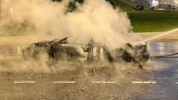 Спорткар Ferrari сгорел возле Кутузовского проспекта Москвы