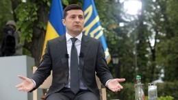 «Царь ненастоящий!»— наУкраине ищут «без вести пропавшего» Зеленского