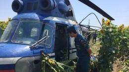Видео смоментом жесткой посадки Ми-2 вполе подсолнухов вКБР