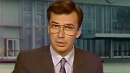 Умер сообщивший об«августовском путче» диктор Юрий Петров