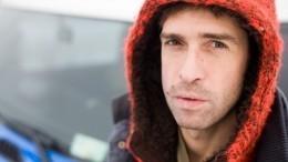Макс Покровский подал заявление вполицию наДиму Билана