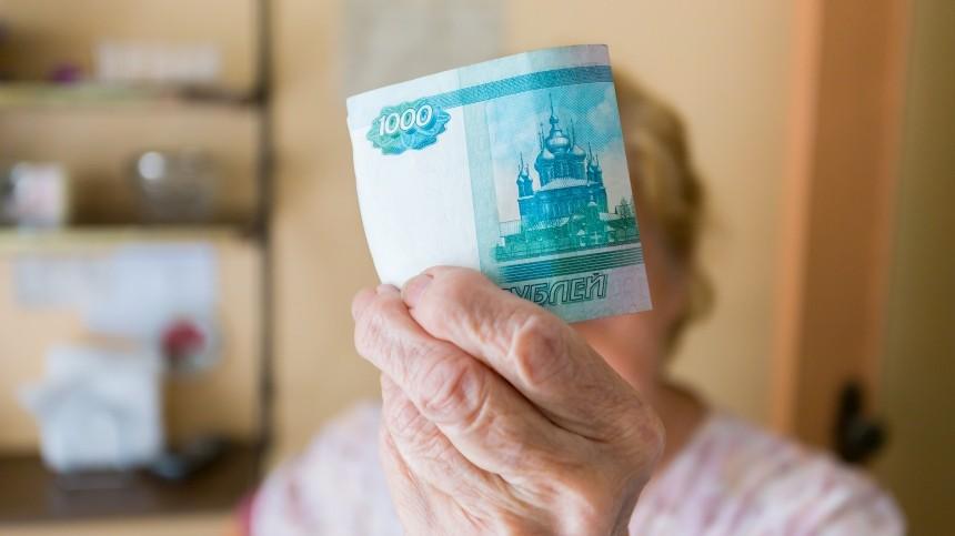 ПФР: средняя пенсия вРоссии превысит 20 тысяч рублей к2024 году