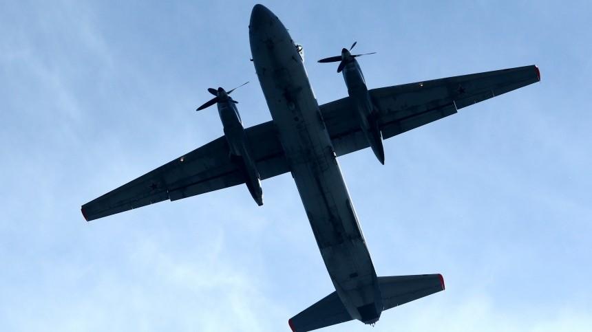Пассажир пропавшего Ан-26 опубликовал селфи изсамолета перед отправлением