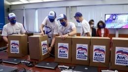 Более 600 кандидатов: «Единая Россия» подала список вЦИК РФ
