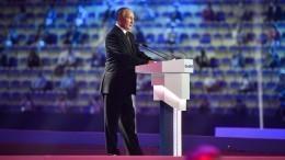 Путин назвал приоритетным повышение качества жизни вгородах Кузбасса