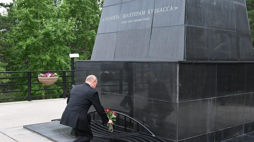 Копия монумента воину-освободителю изТрептов-парка появится вКузбассе
