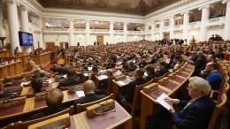 Хлопнули дверью: почему делегация РФсоскандалом покинула заседание ПАОБСЕ?