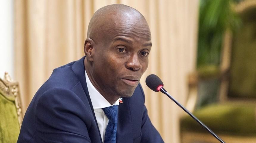 Президент Гаити пал жертвой вооруженного нападения