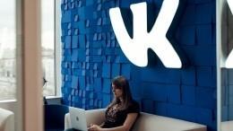 ВКонтакте рассказала, где россияне ищут репетиторов