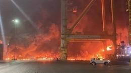 Мощный взрыв наторговом судне прогремел впорту Дубая— видео