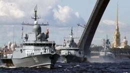 ВПетербурге провели первую репетицию главного военно-морского парада