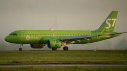 Информация о«минировании» самолета S7 вБлаговещенске неподтвердилась