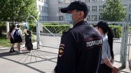 Гендиректор охранной компании арестован поделу острельбе вшколе вКазани