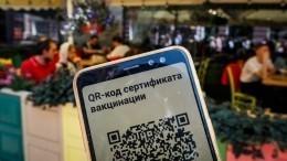 Возможность посещения летних кафе без QR-кода продлили вМоскве