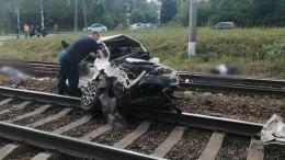 Фото: Поезд снес легковушку напереезде вОрехово, погибли трое