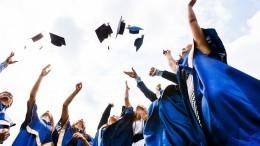 Всероссийский студенческий выпускной будет посвящен году науки итехнологий