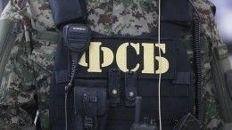 ФСБ РФпредотвратила теракт вУфе
