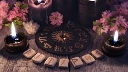 Рунический гороскоп нанеделю с12 по18июля для всех знаков зодиака